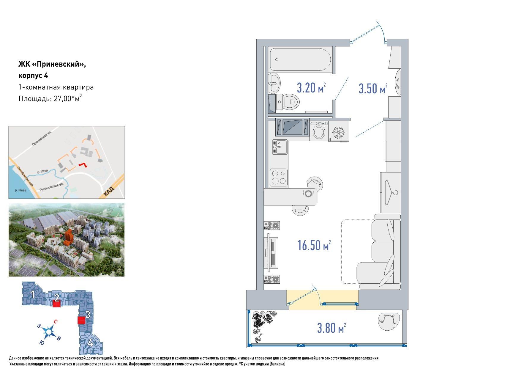 Планировка Студия площадью 23.2 кв.м в ЖК «Приневский»