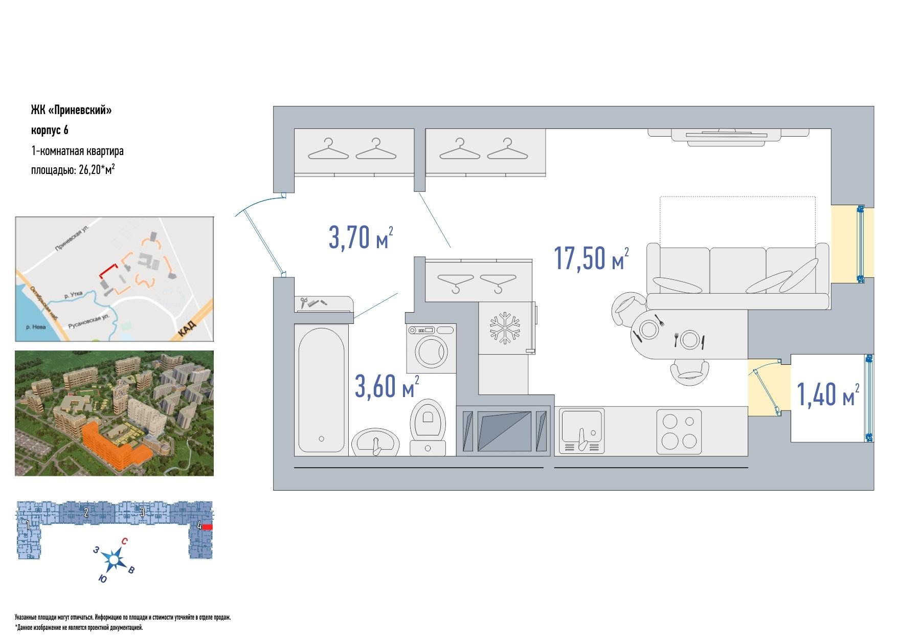 Планировка Студия площадью 25 кв.м в ЖК «Приневский»