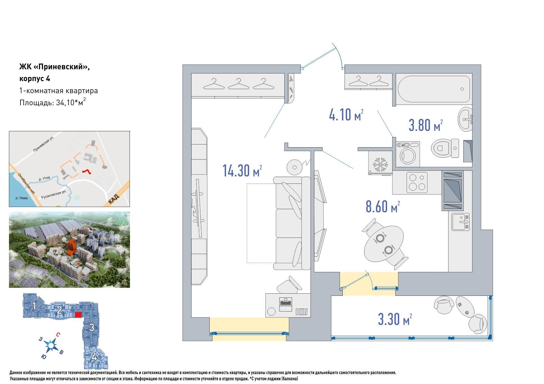 Планировка Однокомнатная квартира площадью 30.8 кв.м в ЖК «Приневский»